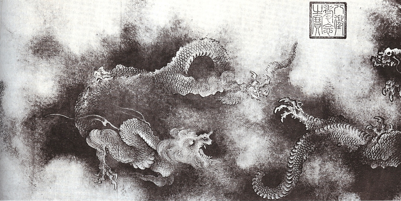 Nine_Dragons,_detail,_Song_Dynasty
